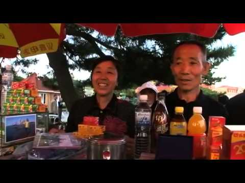 Qingdao Beach Travel Video 2015 Guide