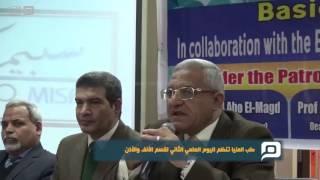 مصر العربية |  طب المنيا تنظم اليوم العلمي الثاني لقسم الأنف والأذن