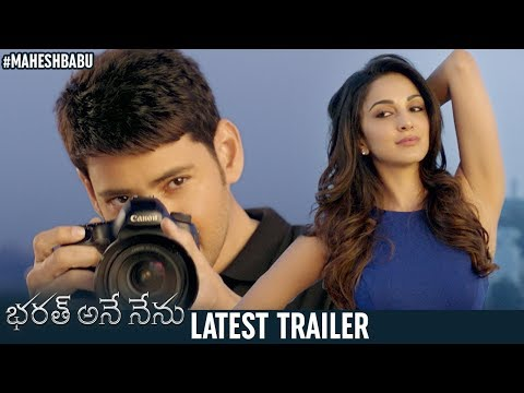 Bharat Ane Nenu Latest Trailer | Running Towards 50 Days | Mahesh Babu | Kiara | Koratala Siva | DSP