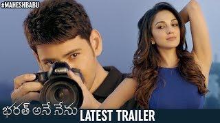 Bharat Ane Nenu Latest Trailer | Running Towards 50 Days | Mahesh Babu | Kiara | Koratala Siva | DSP