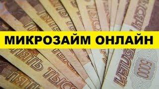кредит с плохой кредитной истории челябинск