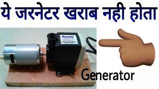 DC 12V to AC 100V Generator || Hight Power Ac Current, 12 Dc Convert 100v Ac, Power, Learn everyone