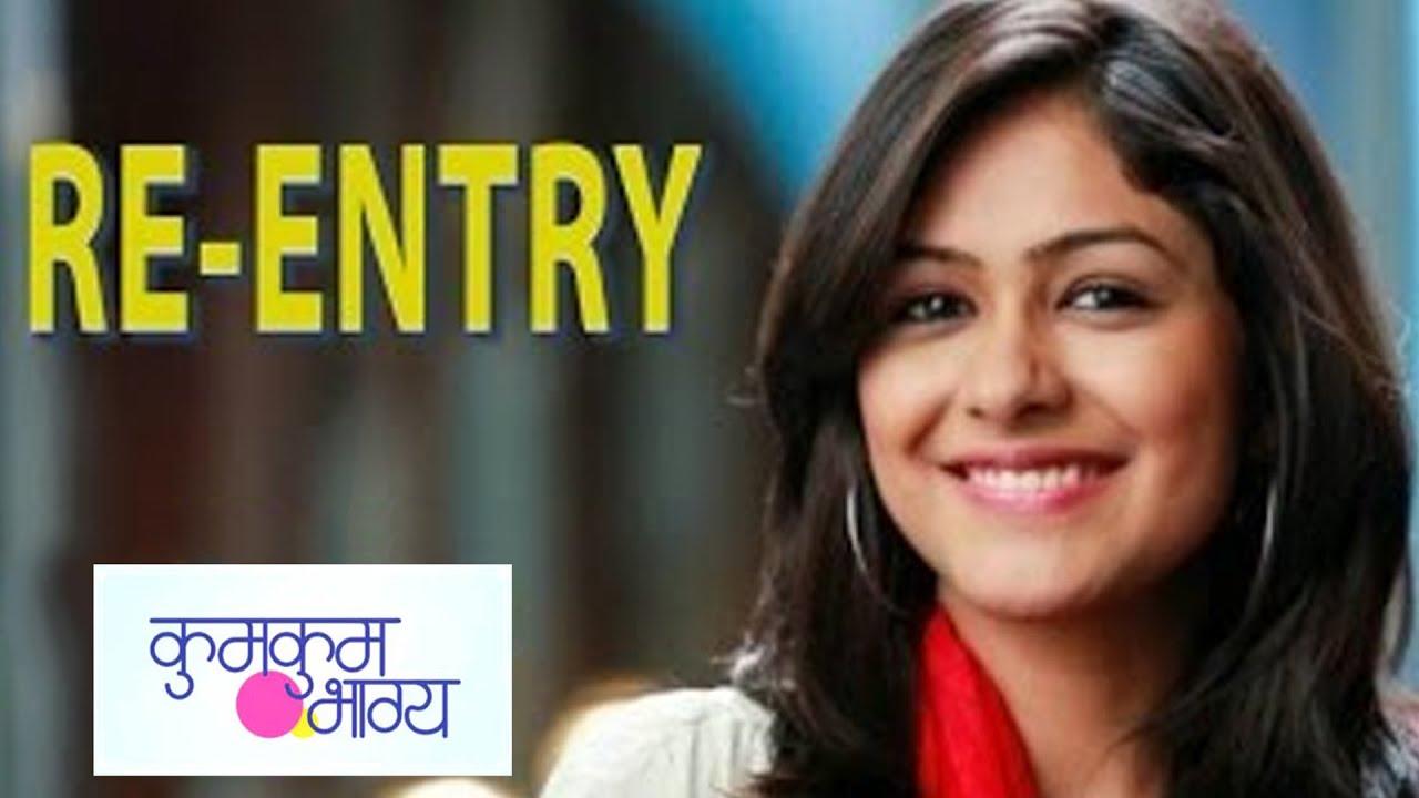 Kumkum Bhagya  Bulbul's RE - ENTRY To Bring A DRAMATIC Twist - YouTube