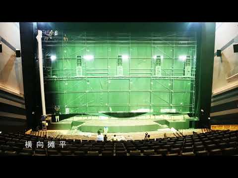 Ultimate Screen installed in LUXE Laser Shanghai