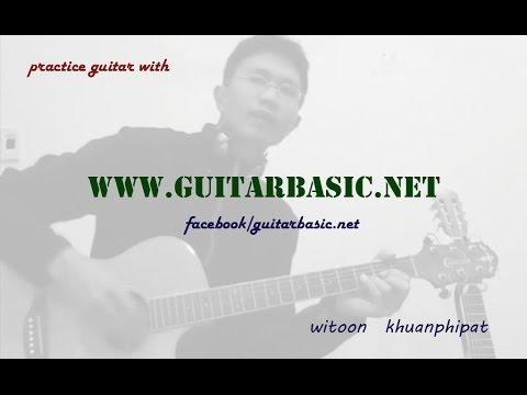สอนกีตาร์เพลงรักดียว Intro-Picking ง่ายๆ Part 2