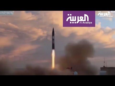 ترمب: ليس هناك اتفاق نووي بعد تجربة إيران الصاروخية  - نشر قبل 4 ساعة