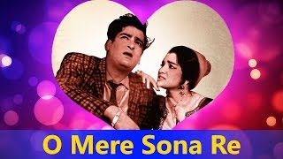 O Mere Sona Re Sona By Asha Bhosle, Mohd. Rafi || Teesri Manzil - Valentine's Day Song