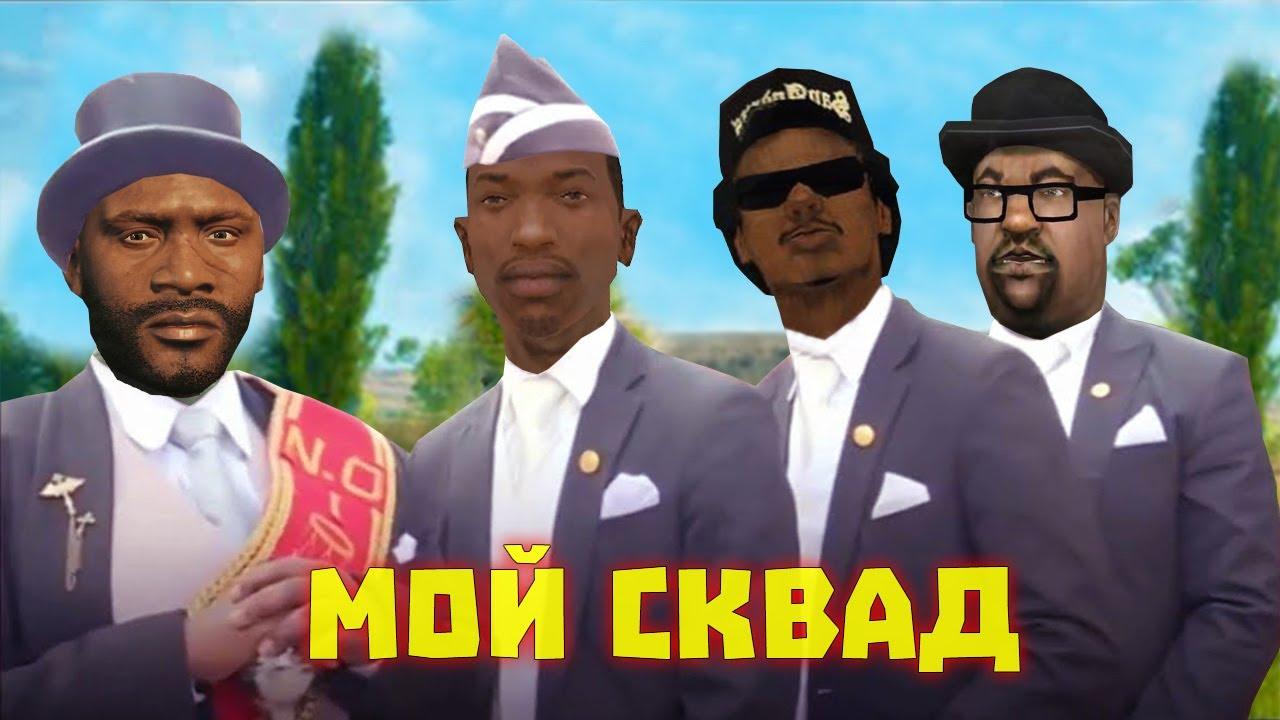Лютые приколы в играх | WDF 193 | ПЕДАЛИРОВАНИЕ!