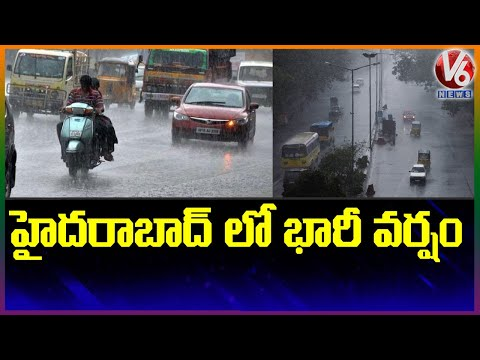 Heavy Rainfall Hits Several Places In Hyderabad | V6 Telugu News