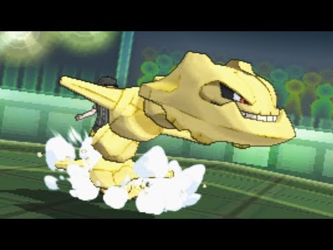 Solid Gold Snek   Pokemon Ultra Sun & Moon Wifi Battle