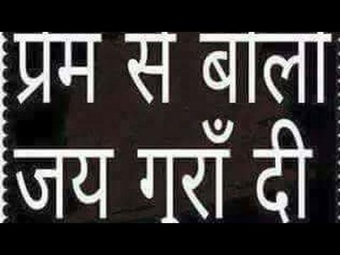 SSDN  Satsang Kahani Amritvela Ki) Jai Sachidanand