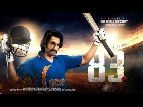 83-movie,-kabir-khan-reveals-trailer,-teaser,-cast,-release-date-of-the-film-83-फिल्म,-रणवीर-सिंह