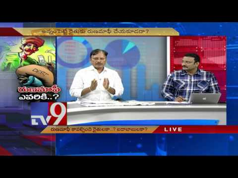 Why Loan Waiver for Corporates but not farmers ? - Business Prime Time - TV9