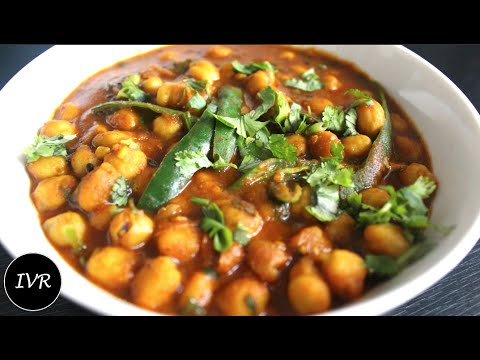 Chole Masala Recipe | Spicy Chick Pea...