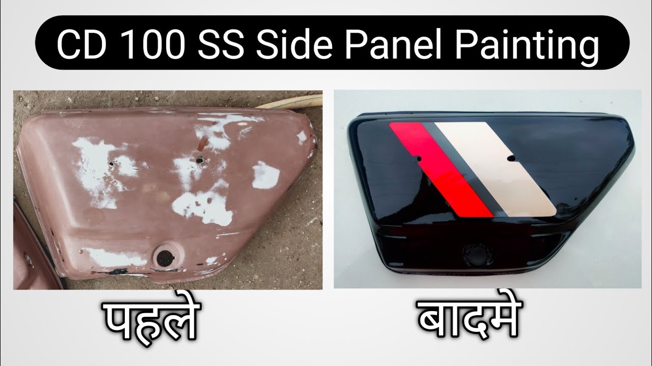 Hero Honda CD 100 SS Motorcycle Side Panel Painting And Modification