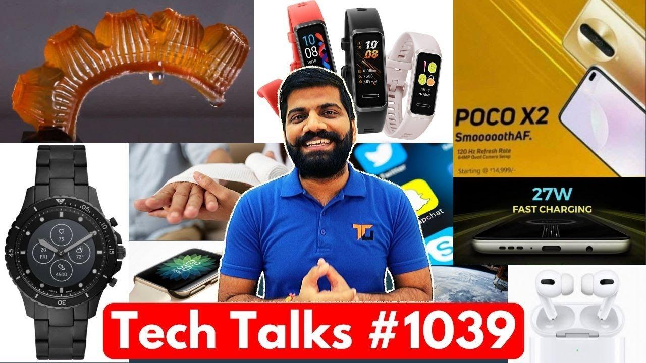 Tech Talks # 1039 - POCO X2 14,999Rs, doigt robotique, numéro de téléphone de médias sociaux, Apple Airpods 3 + vidéo