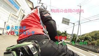 【ZX-6R】新緑の中を... thumbnail