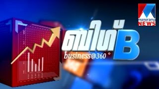 Big B 01/08/15 Manorama TV