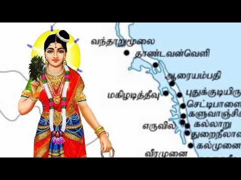Azhagana Thambiluvil | Goddess Kannaki Devotional Song | Sri Lanka