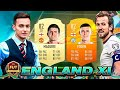 FOOTBALL'S COMING HOME! 30-0 WITH AN ENGLAND CHALLENGE SQUAD? FIFA 21 FUT CHAMPS