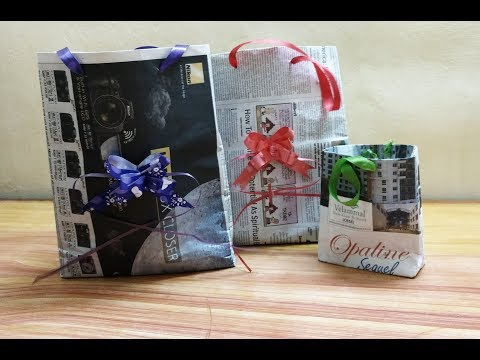 Eco-Friendly Paper Bags | Best out of Waste | DIY with Newspaper