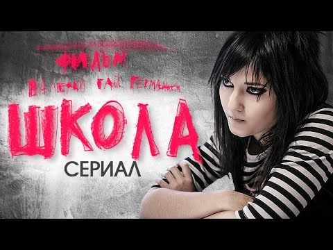 Сериал София (2016) - София Палеолог - актеры и роли