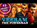 Veeram The Powerman (Veeram) Hindi Dubbed Full Movie | Ajith Kumar, Tamannaah