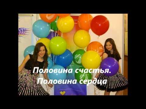 Половина (Shine) с текстом. Сестры Толмачевы Eurovision 2014.