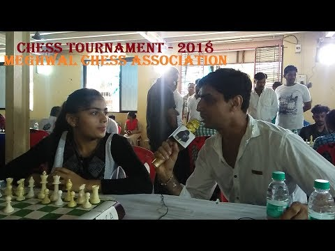 Chess || Meghwal Chess Tournament 2018 || V Care News Coverage