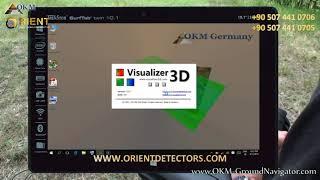 جراوند نافيجيتور 2 - جهاز كشف الذهب الالماني | نقل البيانات وعرض الرسم ثلاثي الابعاد