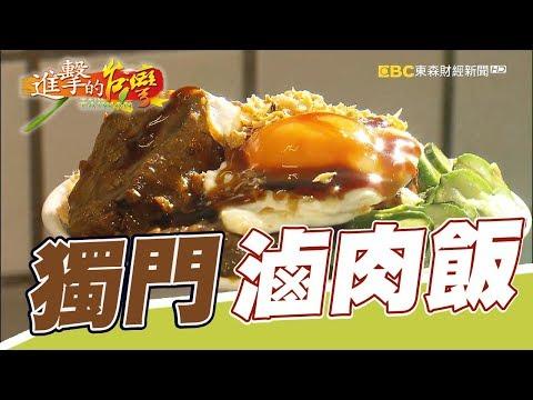 北漂青年 睡餐廳一年搏翻身  第274集《進擊的台灣》part3