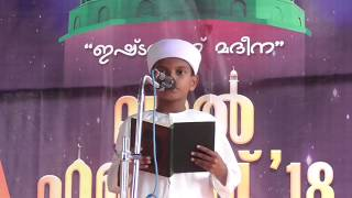 G.A.M FEST MINHAJ PUTHUPADAM (JUNIOR RECITATION)