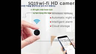 번역 연습 - 초소형 카메라 : Camera siêu …