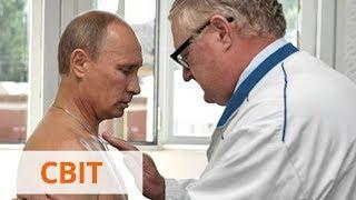 Вспышка коронавируса в Москве. Путин мог подхватить Covid-19 от больного врача