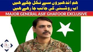 DG ISPR Major General Asif Ghafoor Talk on Pak-Afghan border fencing