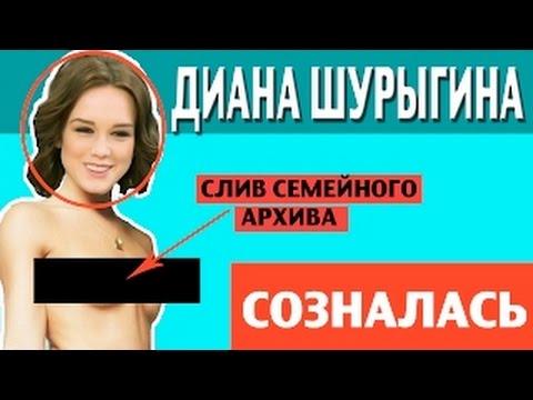 Лучшее Шурыгина Порно Видео  Pornhubcom