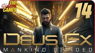 Прохождение Deus Ex: Mankind Divided #14 ➤ ГОРОД ГОЛЕМОВ