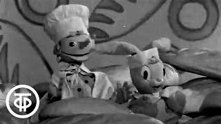 Чудо зернышко Детский короткометражный фильм о том откуда берется хлеб 1967