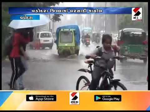 Rainy weather in Vadodara district, rainfall in many areas ॥ Sandesh News TV