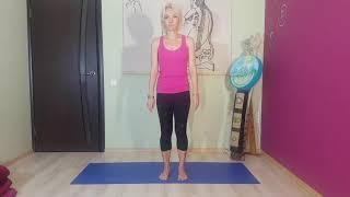 Утренняя практика Йога-старт