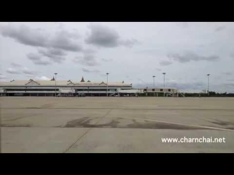 แอร์เอเซียถึงสนามบินมัณฑะเลย์ ประเทศพม่า