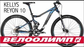Видеообзор: взрослый велосипед Kellys Reyon 10