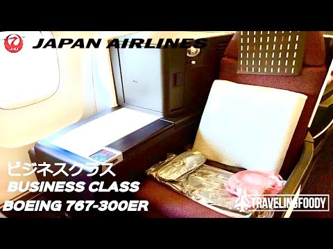 Japan Airlines Business Class Boeing 767 Tokyo to Manila 日本航空ビジネスクラス 東京-マニラ