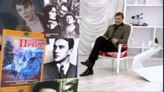Фильмы с Георгием Юматовым (представляет Е. Понасенков)