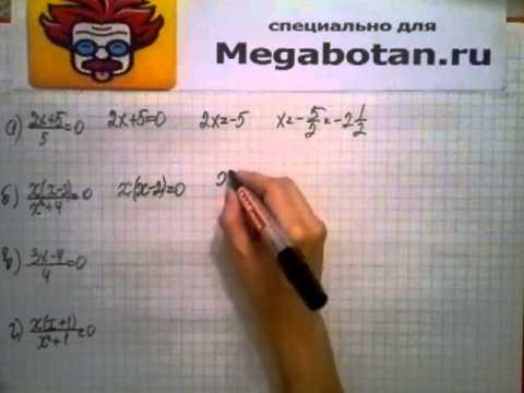 Номер 7.5. Алгебра 8 класс. Мордкович