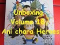 Unboxing - Ani-chara Heroes - ONE PIECE Dressrosa Part 3 の動画、YouTube動画。