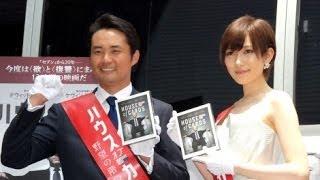 元AKB48でモデルの光宗薫(21)が4日、都内で行われた『ハウス・オブ・...