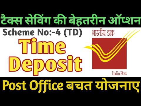 Post Office Time Deposit Scheme in Hindi | Paisa Kaha Invest kare