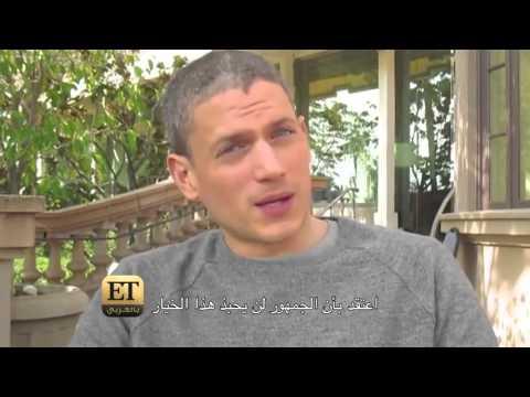et بالعربي prison break في المغرب