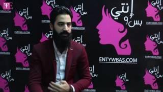 خاص بالفيديو.. أحمد سعدون: لهذه الأسباب اخترت تصميم الملابس الرجالي